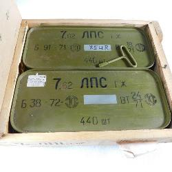 880 Rounds Total Wood Crate with (2) Spam Cans 7.62x54R Ammo 149 Grain FMJ
