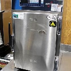 Food Warming Cabinets