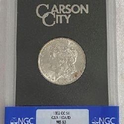 MS63 1882 CC Morgan Silver Dollar