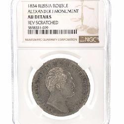 ANTIQUE 1834 RUSSIAN ROUBLE ALEXANDER I MONUMENT NGC AU