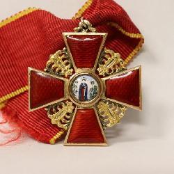 14k Russian St Ann medal